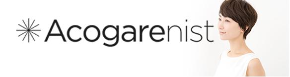 acogarenist